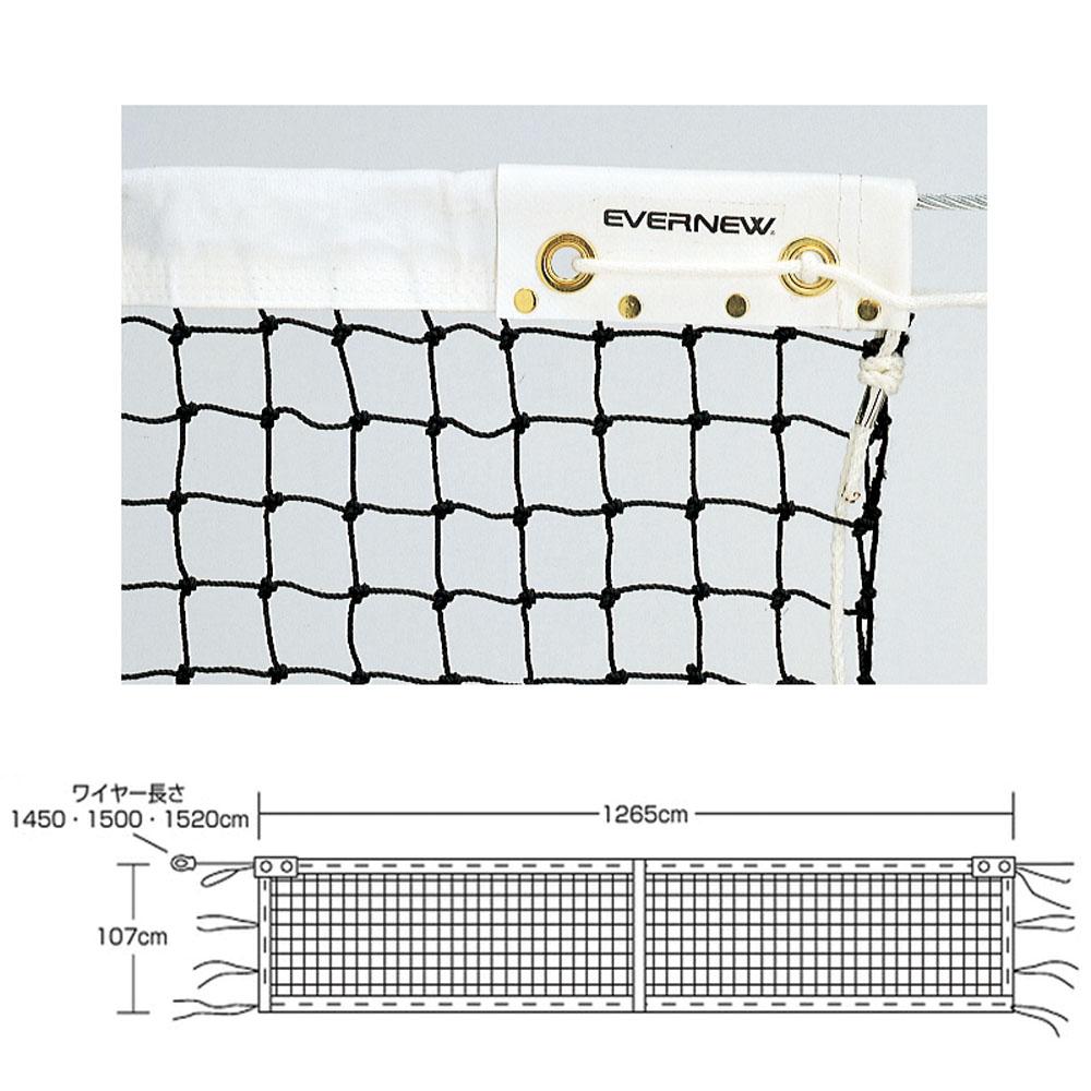 エバニュー 一般硬式テニスネット T112 EVERNEW EKE580