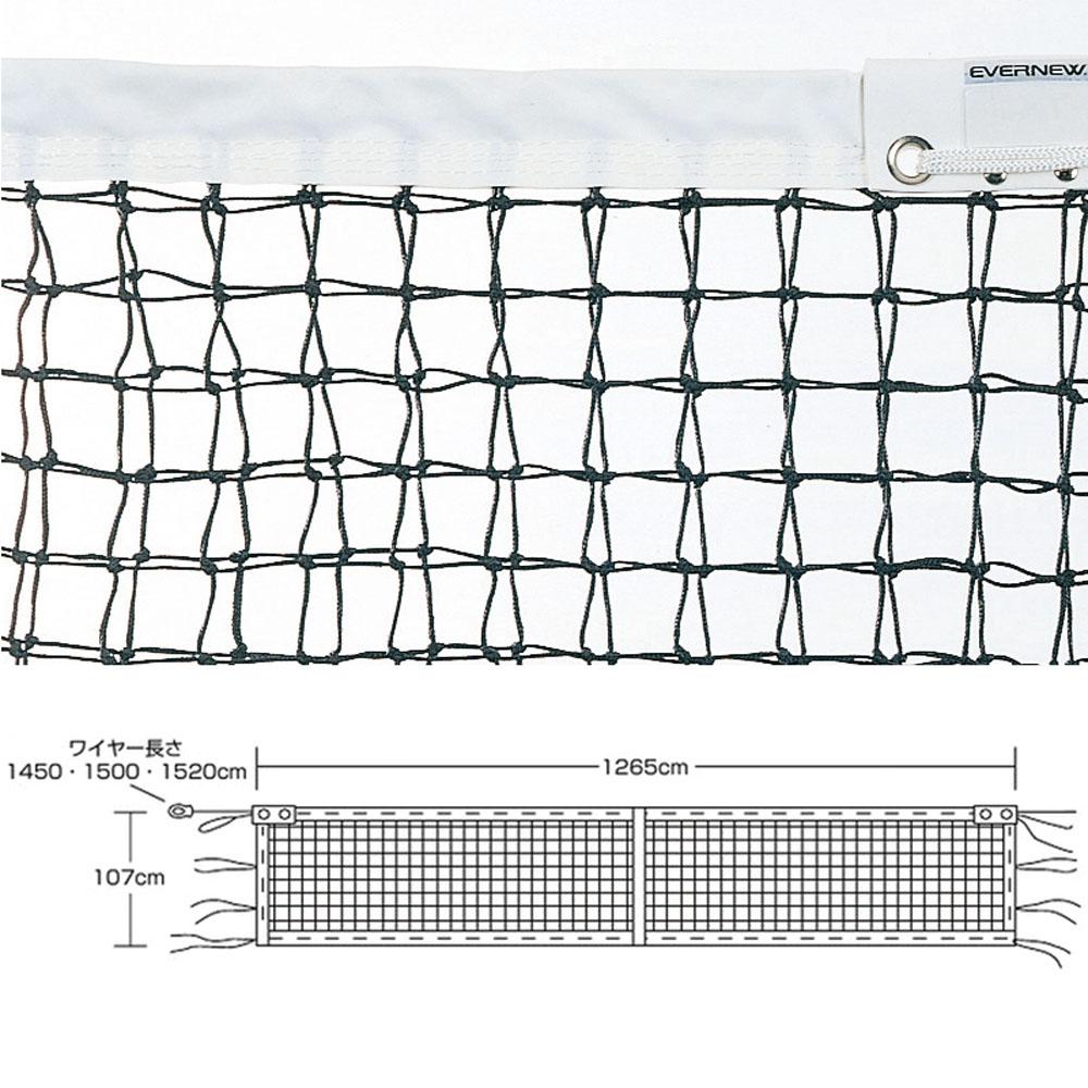 エバニュー 全天候硬式ネット上部ダブル式(張)T104 ブラック EVERNEW EKE572 A