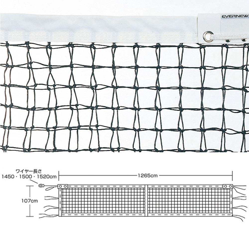 【送料無料】エバニュー テニスネット(センターストラップ付) 全天候硬式テニスネット上部ダブル式 EVERNEW EKD872