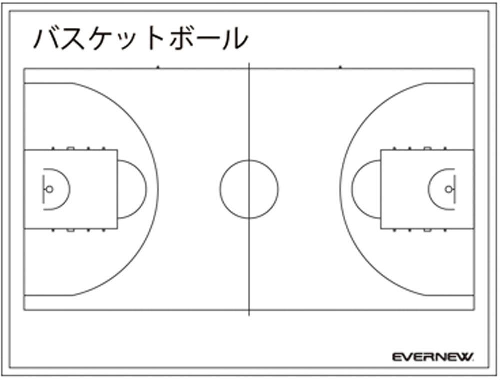 【送料無料】エバニュー 折りたたみハンディ作戦板 バスケットボール EVERNEW EKD921 2