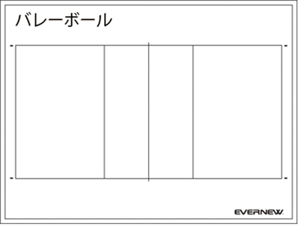 エバニュー 折りたたみハンディ作戦板 バレーボール EVERNEW EKD921 3