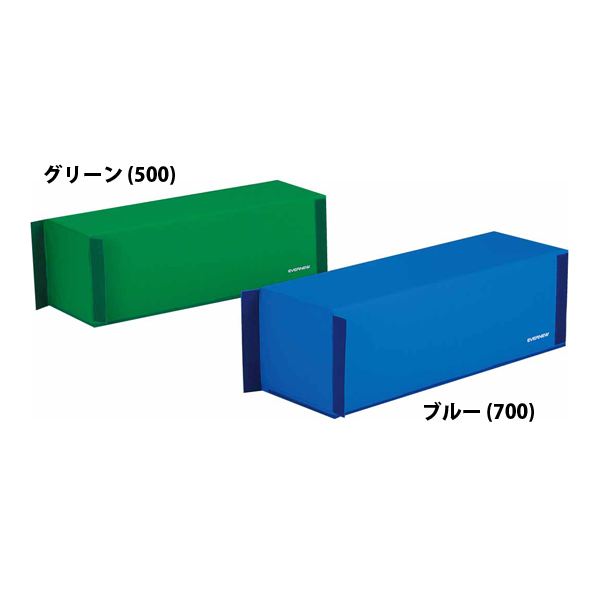 エバニュー ソフトブロック 長方形B ブルー EVERNEW EKH199 700