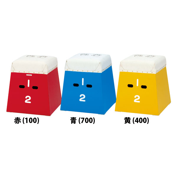 訳あり 送料無料 エバニュー カラーとび箱 ブルー EVERNEW EKF317 700 数量は多