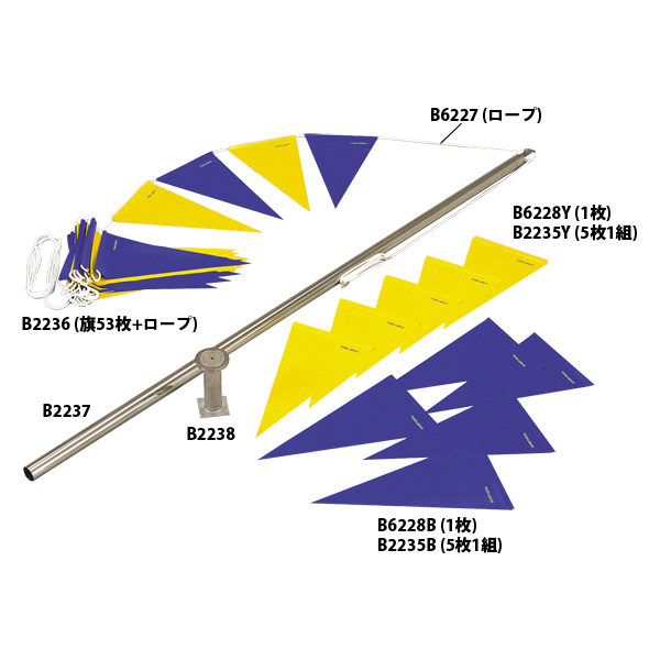 【送料無料】トーエイライト 背泳標識三角旗セット TOEILIGHT B2236 水泳 設備、備品 フロアー