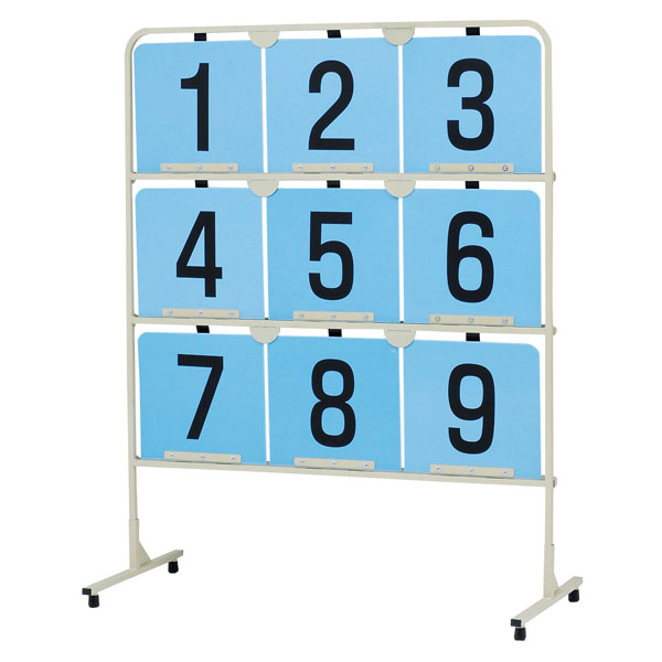 【送料無料】トーエイライト ターゲットボード 9 TOEILIGHT B2348 体育器具、用品 その他体育器具