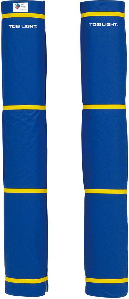 【送料無料】トーエイライト バレーポールカバーST 青 ブルー TOEILIGHT B2048B バレーボール 設備、備品
