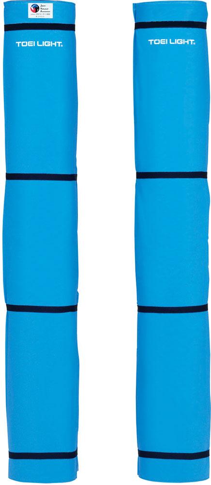 【送料無料】トーエイライト バレーポールカバーST スカイブルー サックスブルー TOEILIGHT B2048S バレーボール 設備、備品