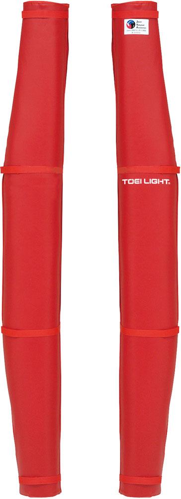 【送料無料】トーエイライト バレーポールカバーR型DX 赤 レッド TOEILIGHT B2250R バレーボール 設備、備品