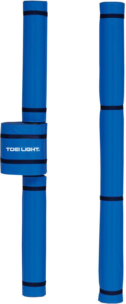 【送料無料】トーエイライト バレーポールカバーFV 青 ブルー TOEILIGHT B2049B バレーボール 設備、備品