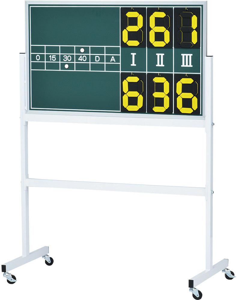 【送料無料】トーエイライト テニス得点板3 TOEILIGHT B2028 テニス 設備、備品 その他