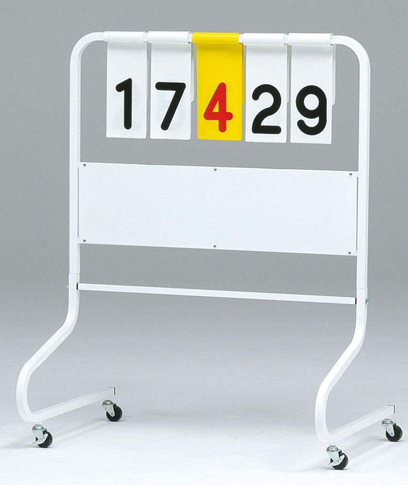 【送料無料】トーエイライト 得点板 ST4 TOEILIGHT B2070 バレーボール 設備、備品