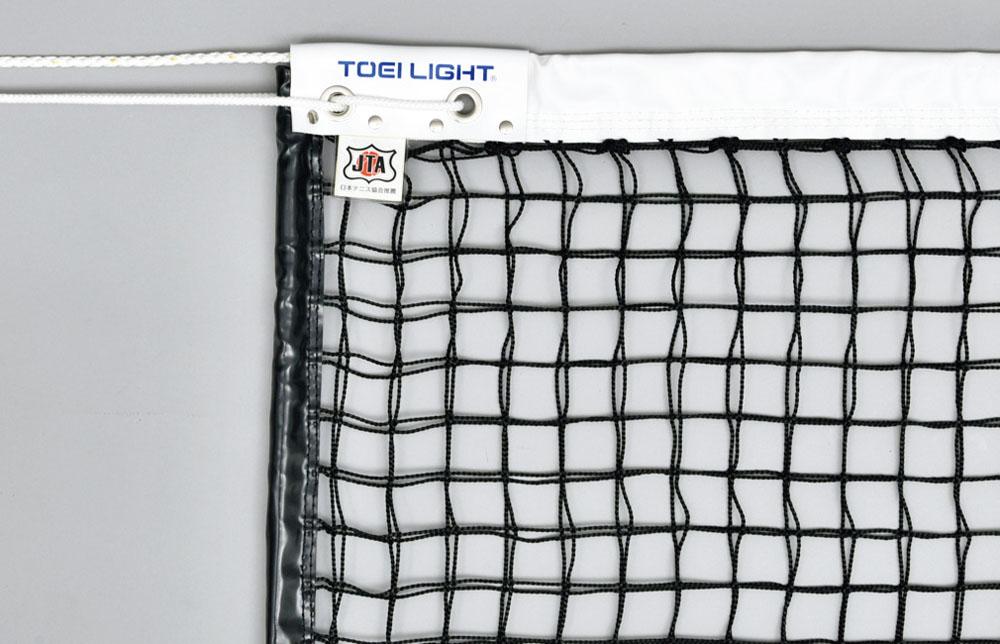 【送料無料】トーエイライト 硬式テニスネット 上部ダブルネット(サイドポール付) TOEILIGHT B2286 テニス 設備、備品 ネット