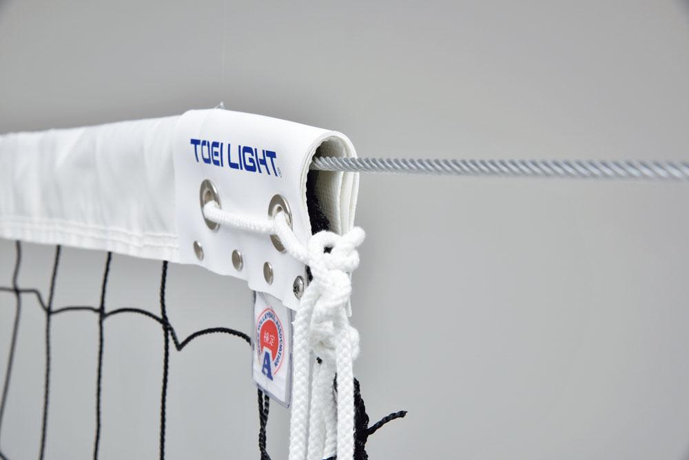 【送料無料】トーエイライト 6人制バレーボールネット上部帆布二重加工タイプ B-2290 TOEILIGHT B2290