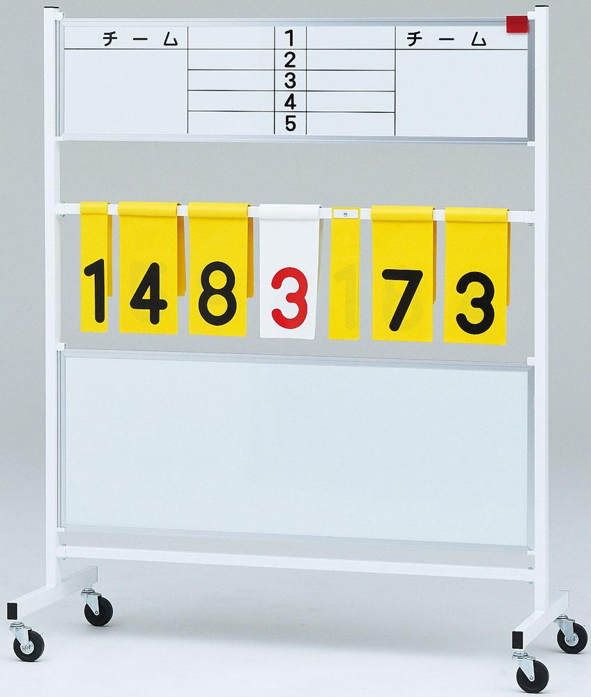 【送料無料】トーエイライト 得点板 GT4 TOEILIGHT B2665 体育器具、用品 その他体育器具