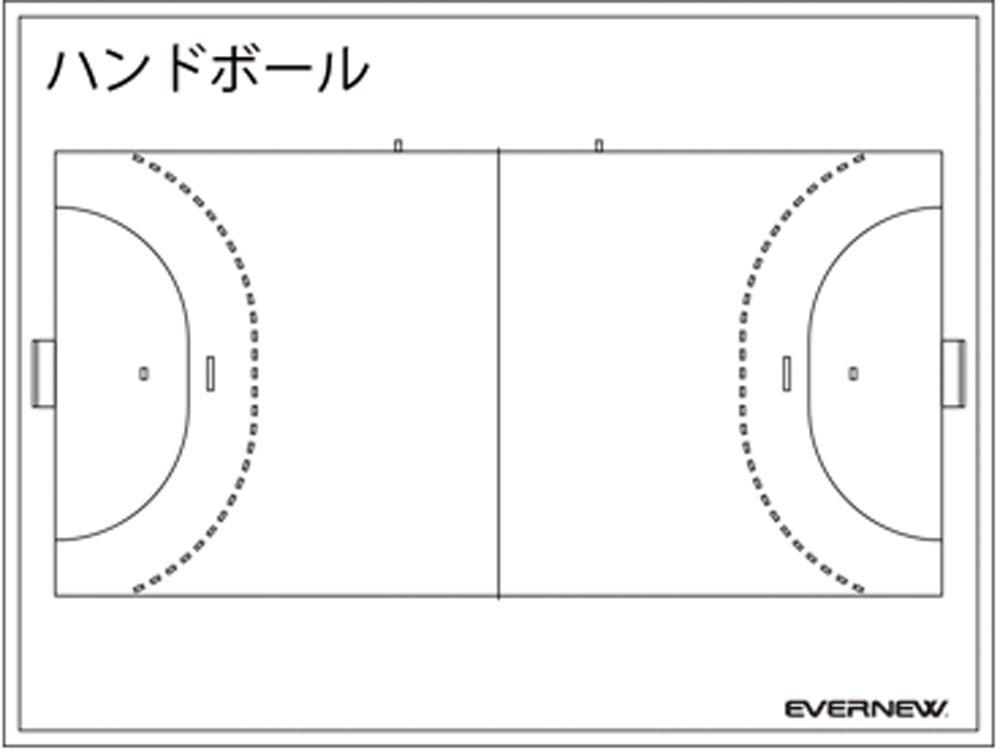 エバニュー 作戦板1200H ハンドボール EVERNEW EKU500 4