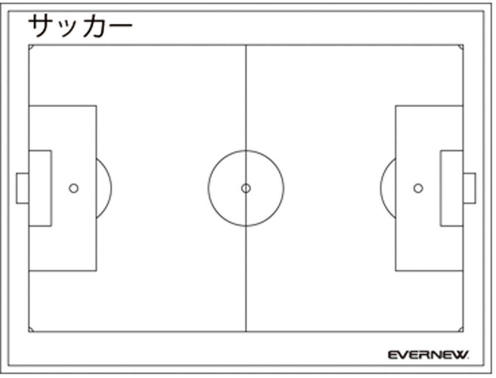 エバニュー 作戦板1200F サッカー EVERNEW EKU509 1
