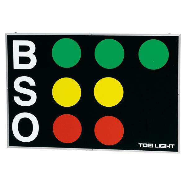 【送料無料】トーエイライト ベースボールカウンター TOEILIGHT B3660 野球 設備、備品 スコアボード