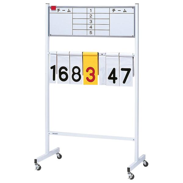 【送料無料】トーエイライト 得点板 WB TOEILIGHT B7220 バスケットボール 練習用具、備品 その他練習用具、備品