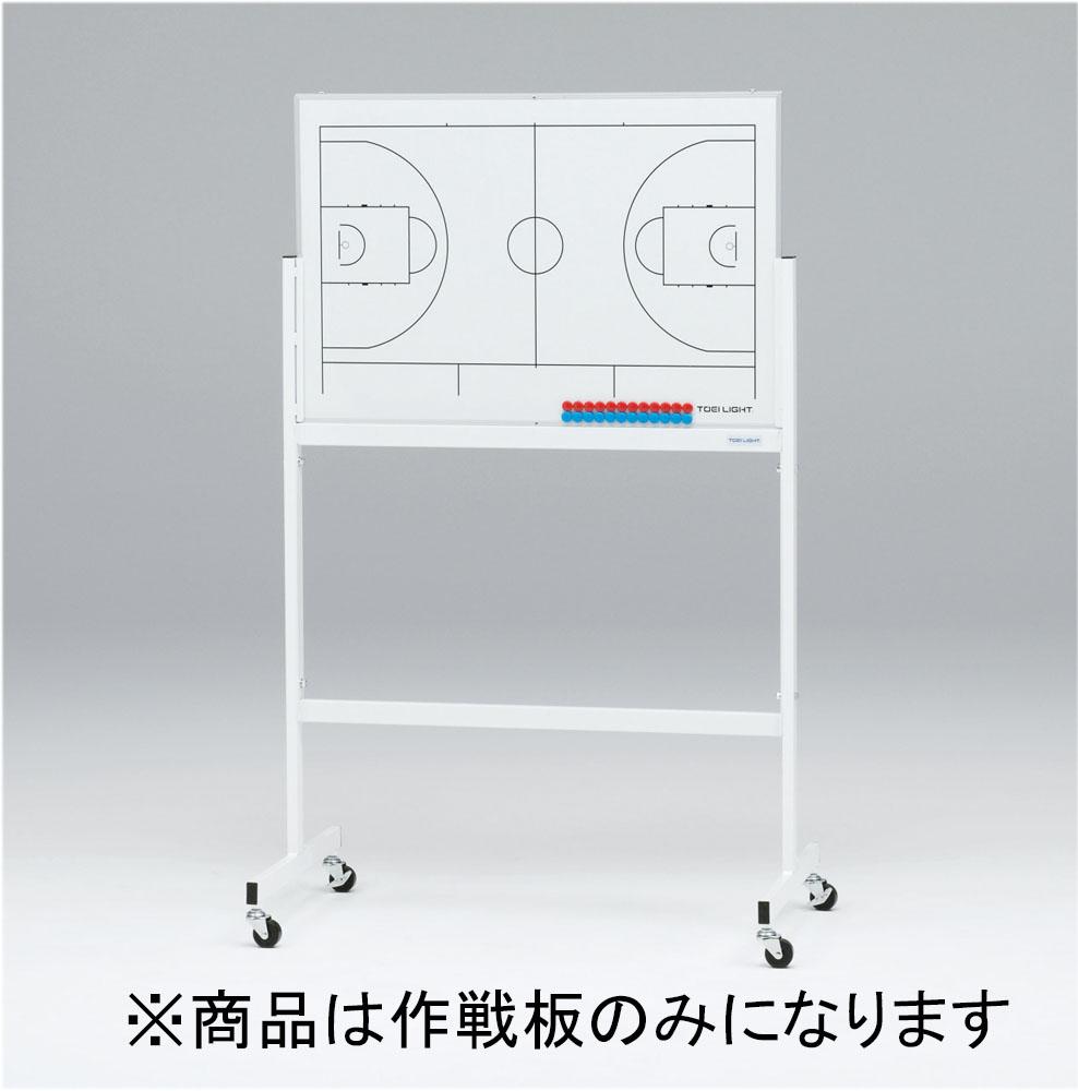 【送料無料】トーエイライト 作戦板SR バスケット新コート TOEILIGHT B6119NB バスケットボール 練習用具、備品 その他練習用具、備品