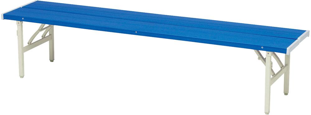 【送料無料】トーエイライト バネ式 折りたたみベンチ180 TOEILIGHT B3862 体育器具、用品 その他体育器具
