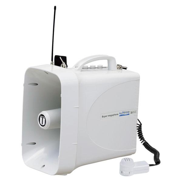 【送料無料】トーエイライト ワイヤレスメガホン TWB300 TOEILIGHT B3943 体育器具、用品 拡声器