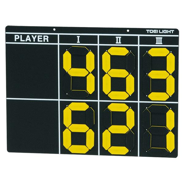 【送料無料】トーエイライト テニススコアボード TOEILIGHT B3977 テニス 設備、備品 その他