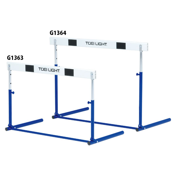 送料無料 トーエイライト ハードルプル式 セール 特集 アイテム勢ぞろい TOEILIGHT ABS-2F G1364