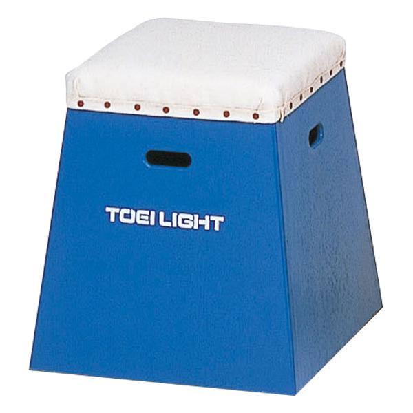 【送料無料】トーエイライト 入門用カラー跳び箱50 青 ブルー TOEILIGHT T2267B 体育器具、用品 とび箱