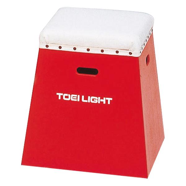 【送料無料】トーエイライト 入門用カラー跳び箱50 赤 レッド TOEILIGHT T2267R 体育器具、用品 とび箱