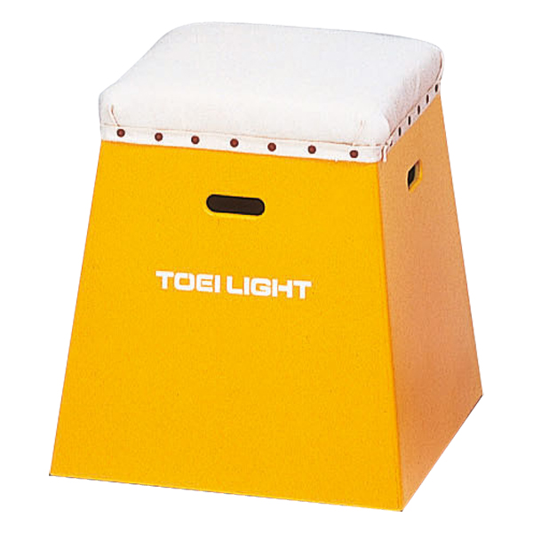 【送料無料】トーエイライト 入門用カラー跳び箱50 黄 イエロー TOEILIGHT T2267Y 体育器具、用品 とび箱