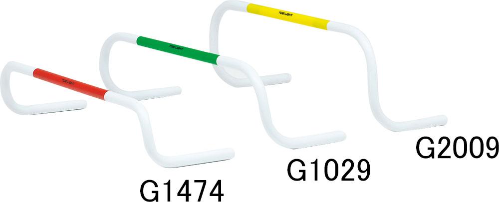【送料無料】トーエイライト バックウエイトハードルH25 TOEILIGHT G2009 体育器具、用品 ハードル