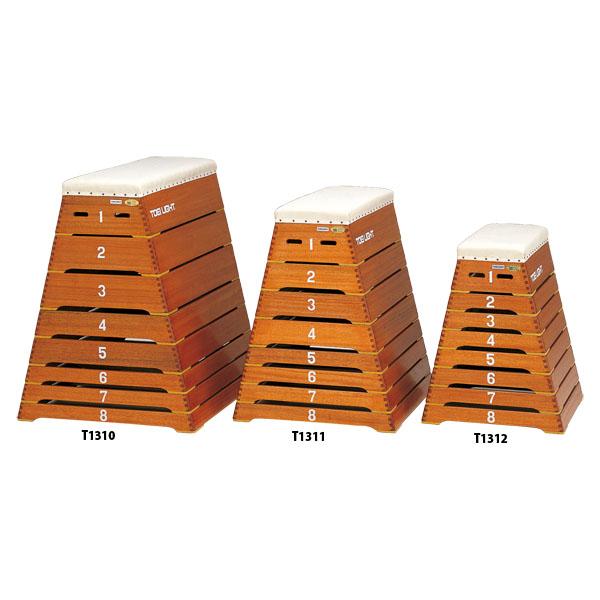 【送料無料】トーエイライト 跳び箱8段 小型 TOEILIGHT T1312 体育器具、用品 とび箱