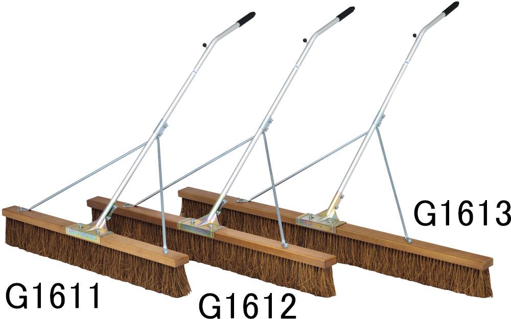 【送料無料】トーエイライト コートブラシ S180S-S TOEILIGHT G1613 体育器具、用品 その他体育器具