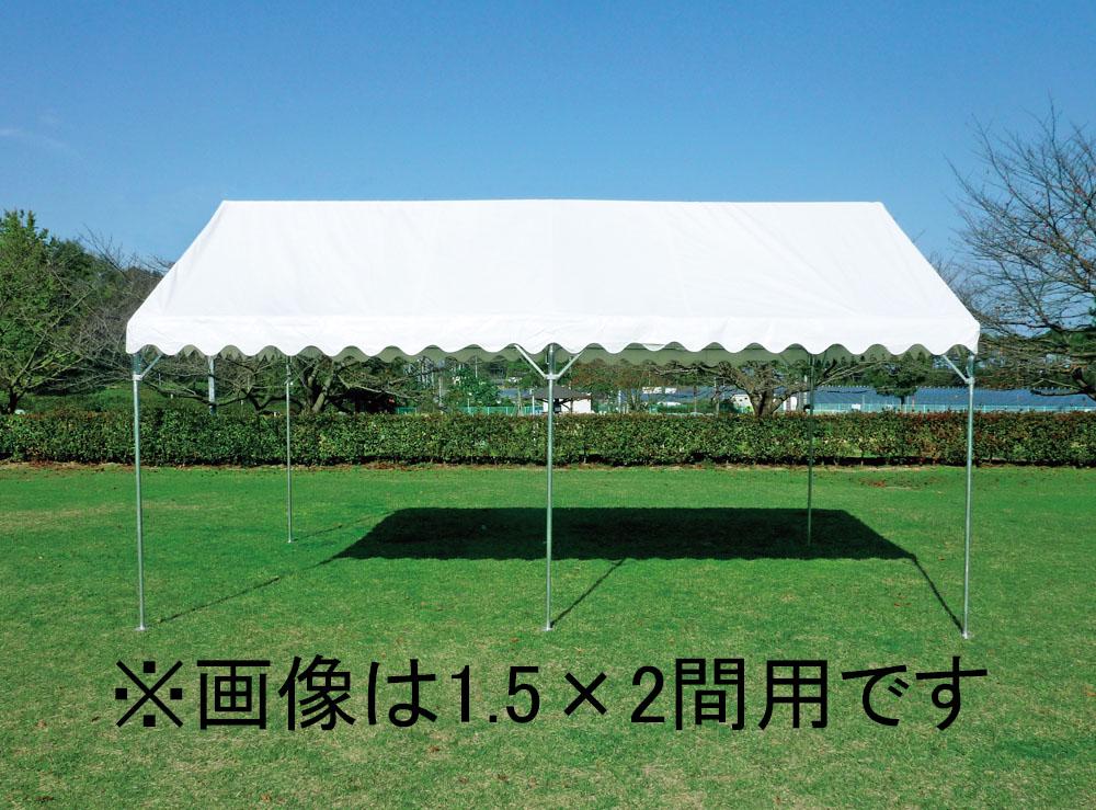 トーエイライト 集合テント2030 TOEILIGHT G1678