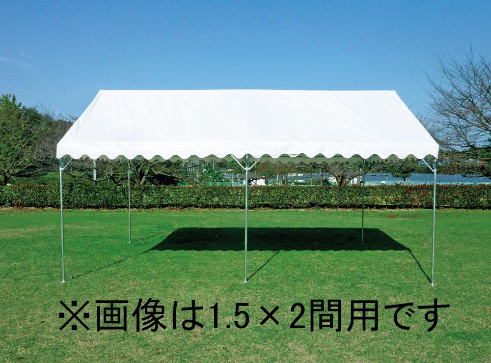 トーエイライト 集合テント2040 TOEILIGHT G1679