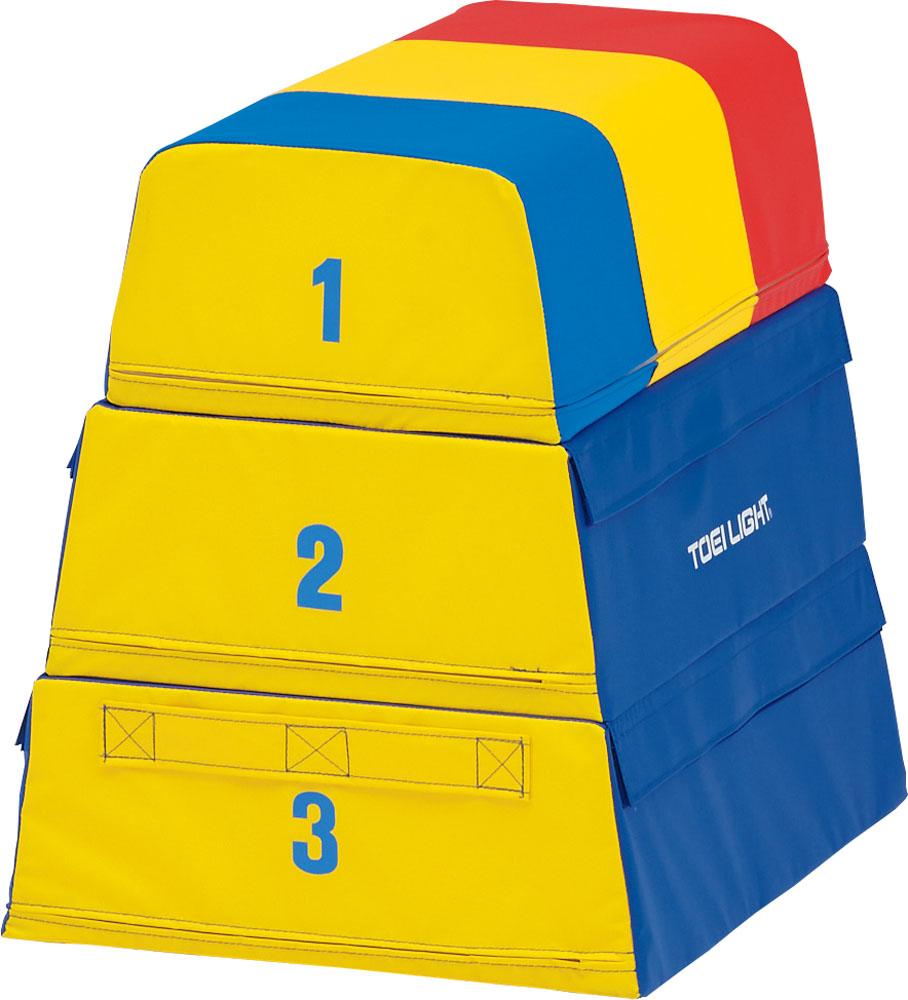 【送料無料】トーエイライト ソフト跳び箱3段 TOEILIGHT T1842 体育器具、用品 とび箱