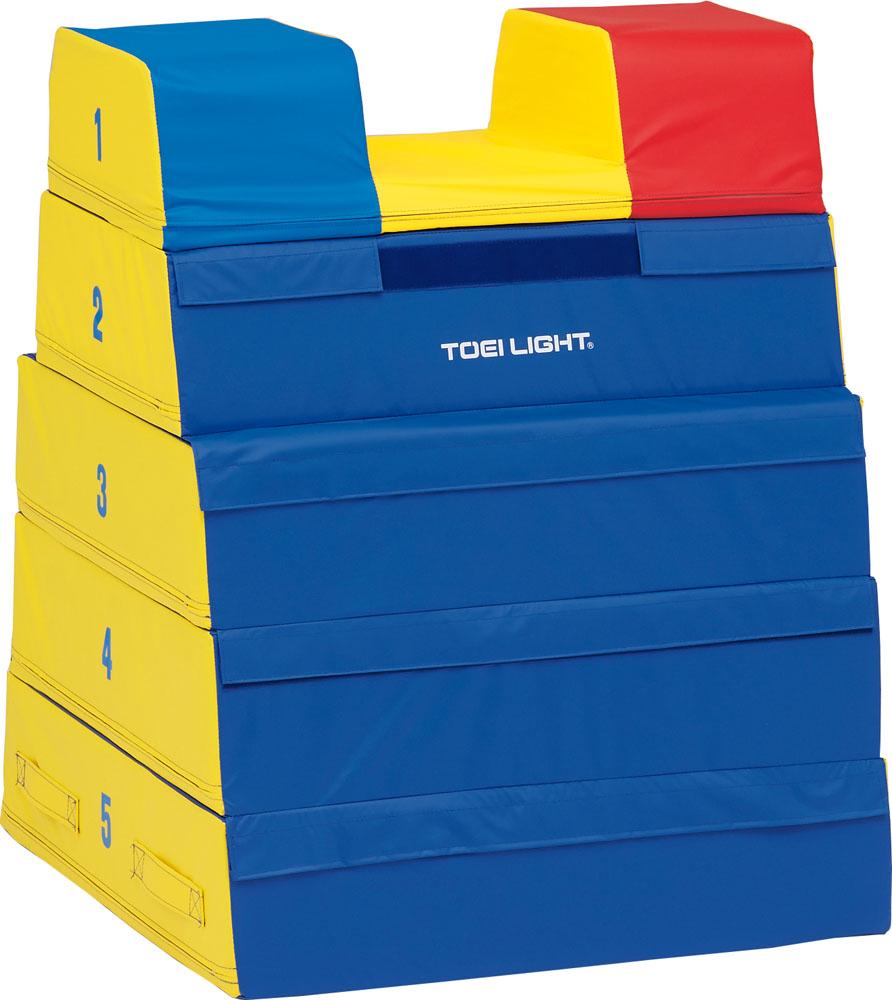 【送料無料】トーエイライト ソフト閉脚跳び箱5段 TOEILIGHT T1837 体育器具、用品 とび箱
