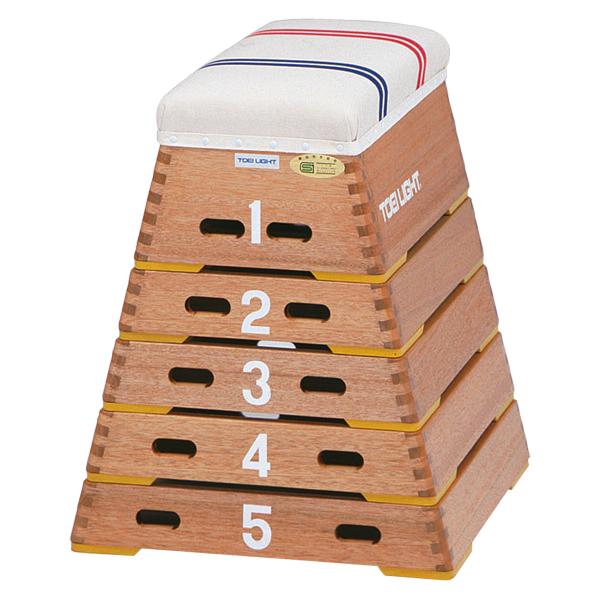 【送料無料】トーエイライト 跳び箱ST5段(小) TOEILIGHT T2569 体育器具、用品 とび箱