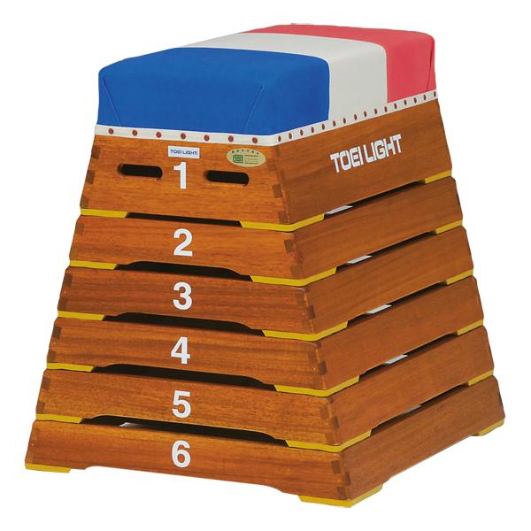 【送料無料】トーエイライト 跳び箱6段 SL80 TOEILIGHT T2574 体育器具、用品 とび箱