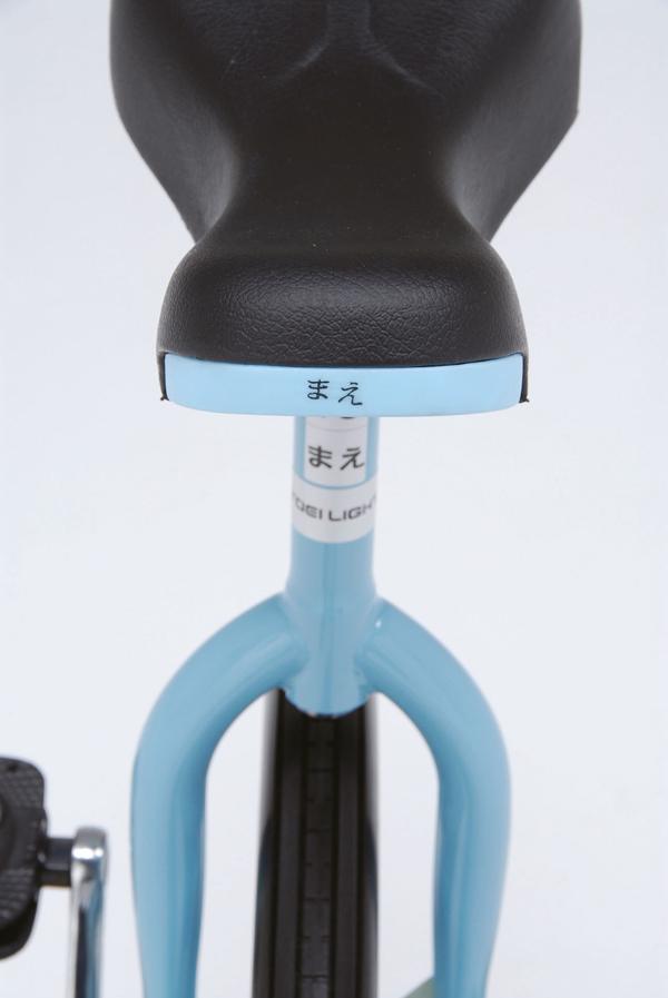 トーエイライト ノーパンク一輪車20(青) ブルー TOEILIGHT T2498B 体育器具、用品 その他体育器具