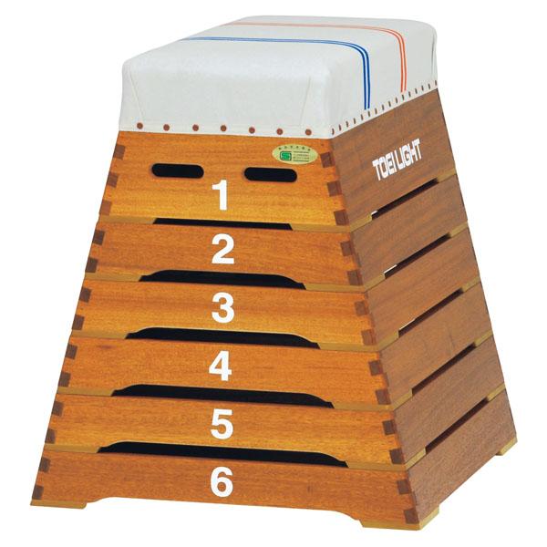 【送料無料】トーエイライト 跳び箱ST6段 小型 TOEILIGHT T2698 体育器具、用品 とび箱