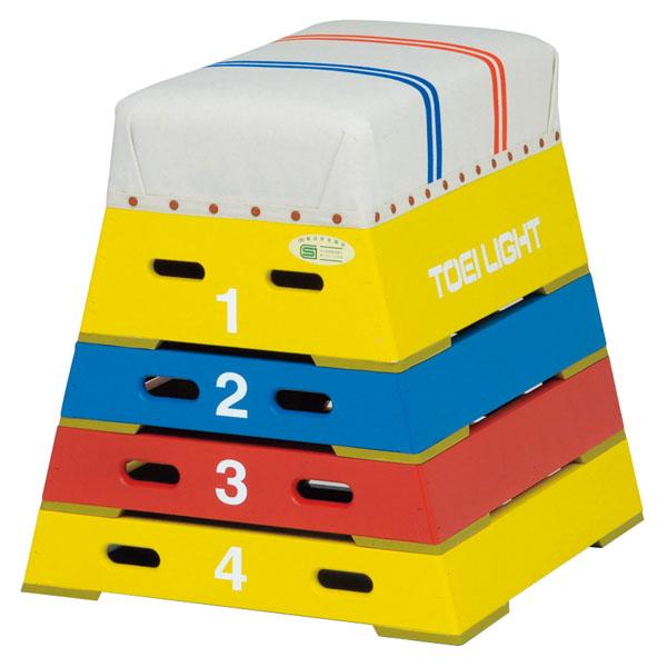 【送料無料】トーエイライト カラー跳び箱4段 TOEILIGHT T2866 体育器具、用品 とび箱
