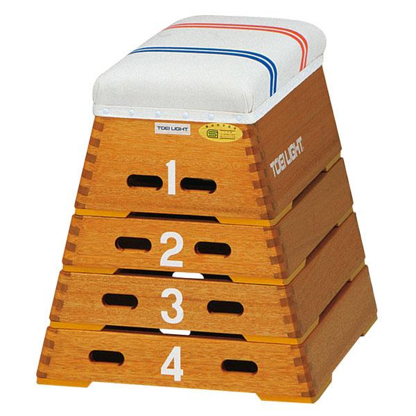 【送料無料】トーエイライト 跳び箱ST4段 TOEILIGHT T2864 体育器具、用品 とび箱