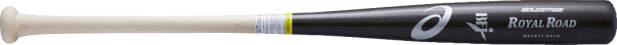 アシックス <ゴールドステージ> ROYAL ROAD ロイヤルロード ブラック×ナチュラル asicsBB BB2031 P90