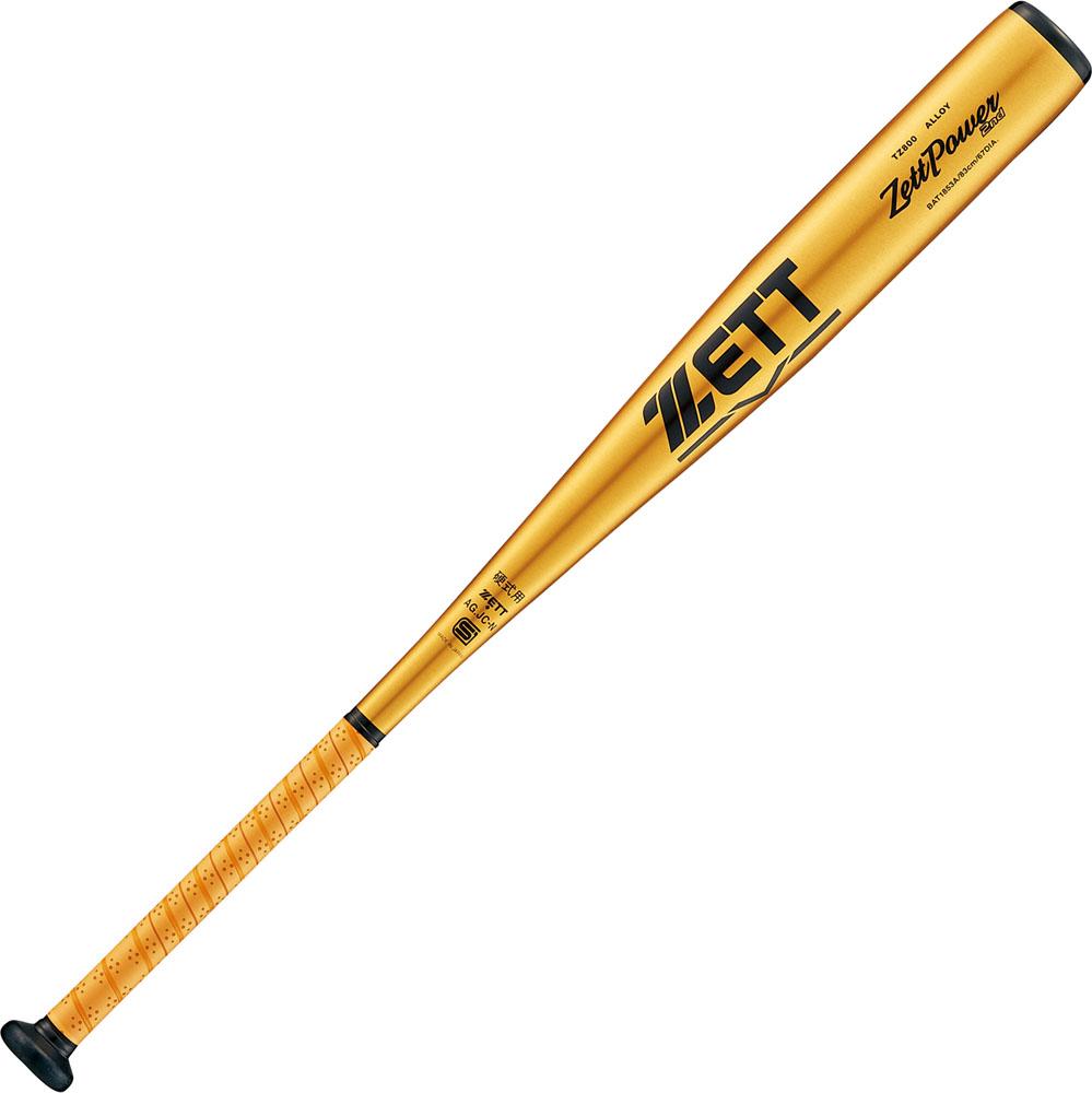 ゼット 硬式野球用金属製バット ゼットパワーセカンド 83cm ゴールド ZETT BAT1853A 8200