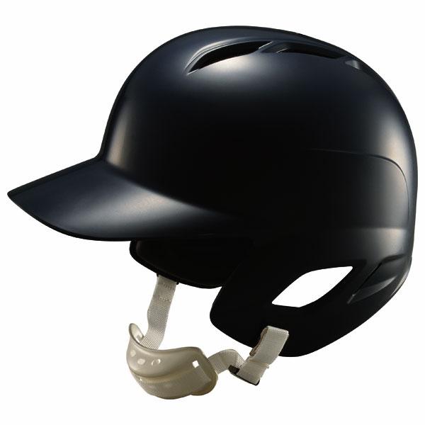 送料無料 ゼット 少年硬式打者用ヘルメット BHL270 超目玉 1900 ブラック ZETT 格安SALEスタート