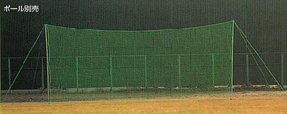 ゼット 野球用バックネット(ネットのみ、9x3m) BN5039A ZETT BN5039A