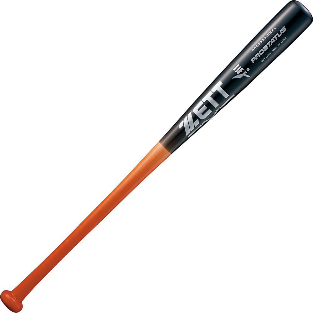 ゼット (硬式野球用 木製バット(メープル)) プロステイタス 84cm ZETT BWT14884 6319ST