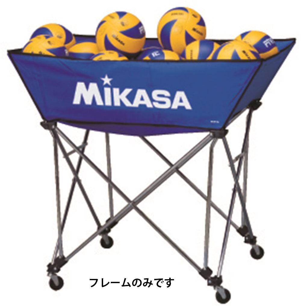 ミカサ ボールカゴ フレーム MIKASA BCFSPWL