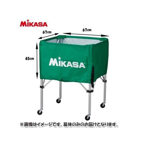 ミカサ ボールカゴ 幕体 グリーン MIKASA BCMSPHS G